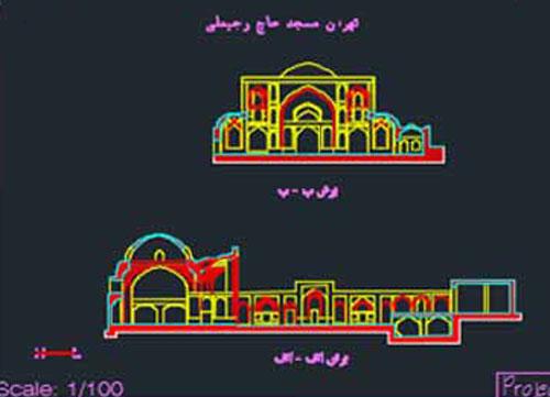 14426e rajabali2 - نقشه های اتوکدی برداشت مسجد حاج رجبعلی تهران DWG