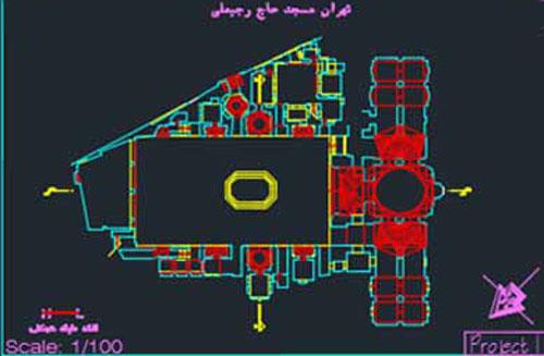 4426e rajabali2 - نقشه های اتوکدی برداشت مسجد حاج رجبعلی تهران DWG